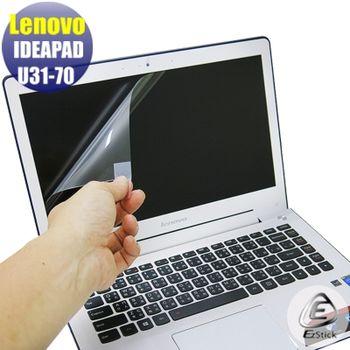 【EZstick】Lenovo IdeaPad U31-70 專用 靜電式筆電LCD液晶螢幕貼 (霧面螢幕貼)
