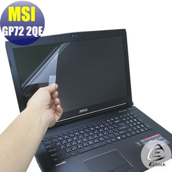 【EZstick】MSI GP72 2QE 專用 靜電式筆電LCD液晶螢幕貼 (霧面螢幕貼)