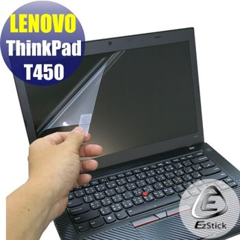 【EZstick】Lenovo ThinkPad T450 專用 靜電式筆電LCD液晶螢幕貼 (霧面螢幕貼)