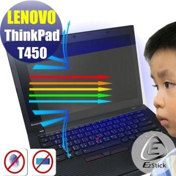 【EZstick】Lenovo ThinkPad T450 筆電專用 防藍光護眼 鏡面螢幕貼 靜電吸附 (鏡面螢幕貼)