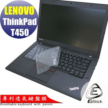 【EZstick】Lenovo ThinkPad T450 系列專用 奈米銀抗菌 TPU 鍵盤保護膜