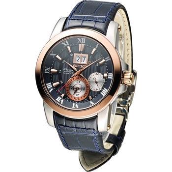 SEIKO PREMIER 人動電能萬年曆腕錶7D56-0AB0V SNP126J1藍x玫瑰金41mm