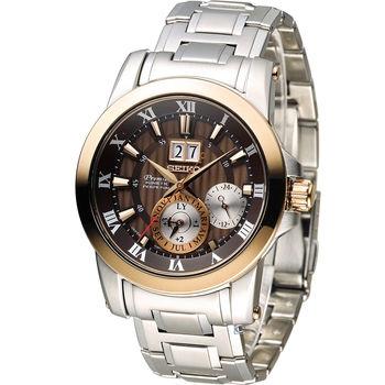 SEIKO PREMIER 人動電能萬年曆腕錶7D56-0AB0C SNP128J1咖啡x玫瑰金色