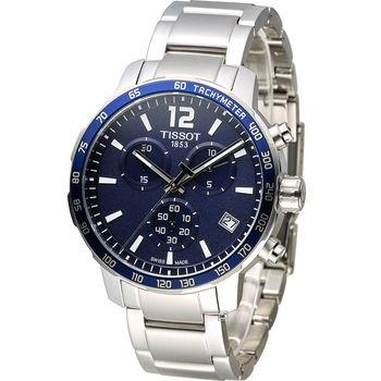 TISSOT T-SPORT 天梭飆速計時腕錶 T0954171104700 藍