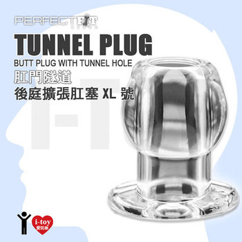 【XL號透明】美國玩美先生 Perfect Fit Brand 肛門隧道後庭擴張肛塞 TUNNEL PLUG CLEAR