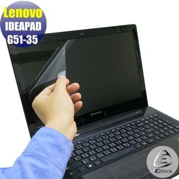 【EZstick】Lenovo IdeaPad G51 G51-35 專用 靜電式筆電LCD液晶螢幕貼 (鏡面螢幕貼)