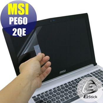 【EZstick】MSI PE60 2QE 專用 靜電式筆電LCD液晶螢幕貼 (霧面螢幕貼)