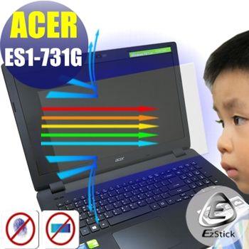 【EZstick】ACER Aspire ES1-731 G 筆電專用 防藍光護眼 鏡面螢幕貼 靜電吸附 (鏡面螢幕貼)