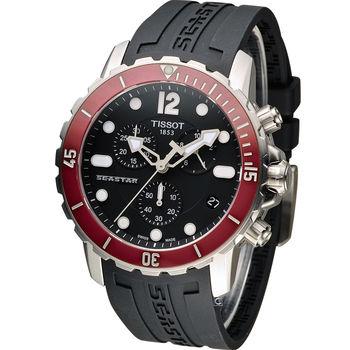 TISSOT SEASTAR 海洋之星計時腕錶 T0664171705701 黑x紅