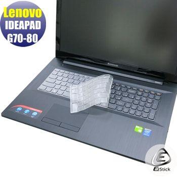 【EZstick】Lenovo IdeaPad G70-80 系列專用 奈米銀抗菌 TPU 鍵盤保護膜