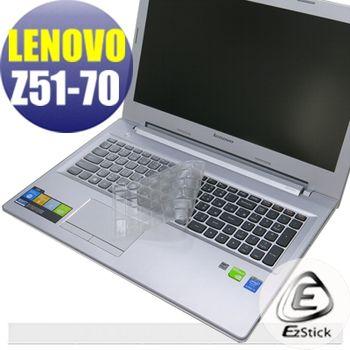 【EZstick】Lenovo IdeaPad Z51 Z51-70 系列專用 奈米銀抗菌 TPU 鍵盤保護膜