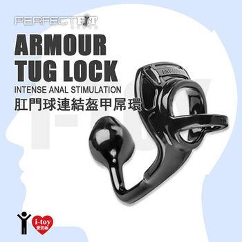 【黑色標準型】美國 Perfect Fit Brand 肛門球連結盔甲屌環 ARMOUR TUG LOCK Intense Anal Stimulation BLACK