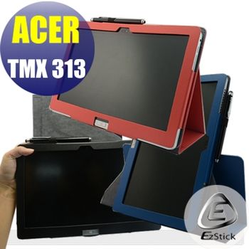 【EZstick】ACER TravelMate TMX313 專用皮套(藍色背夾旋轉款式)+鏡面螢幕貼 組合 (贈機身貼)