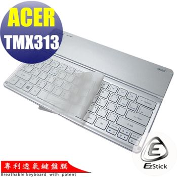 【EZstick】ACER Travelmate TMX313 系列專用 奈米銀抗菌 TPU 鍵盤保護膜