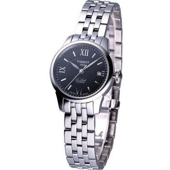 TISSOT Le Locle 立洛克 經典女用機械錶 T41118353 黑