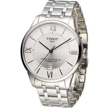 TISSOT T-Classic 時尚紳士機械腕錶 T0994071103800 銀白