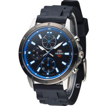 東方 ORIENT 菁英尊爵時尚腕錶 FUY03004B 黑x藍
