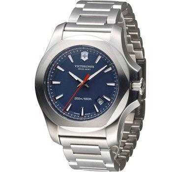 Victorinox 維氏 INOX 軍事標準專業腕錶 VISA-241724.1 藍