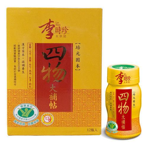 【 李時珍】四物大補帖50ml (12瓶) 健康食品認證A00266號