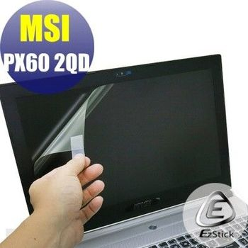 【EZstick】MSI PX60 2QD 專用 靜電式筆電LCD液晶螢幕貼 (霧面螢幕貼)