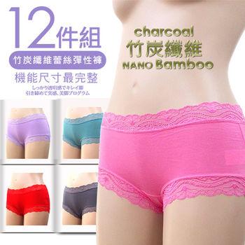 【AILIMI】竹炭纖維素面蕾絲緞帶彈性內褲(12件組#802)