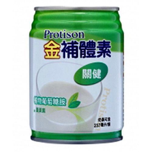 【金補體素】關鍵營養奶水237mlX24入-植物葡萄糖胺配方