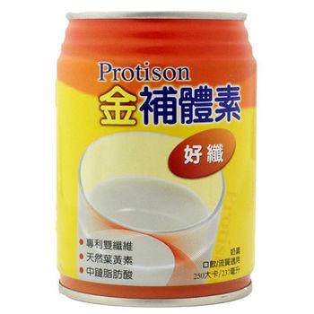 【金補體素營養奶水237mlX24入】好纖清甜