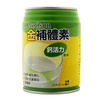 【金補體素營養奶水237mlX24入】鈣活力 香草清甜