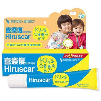 【Hiruscar喜療復】KIDS 喜能復修護凝膠20g (兒童專用配方) 2入