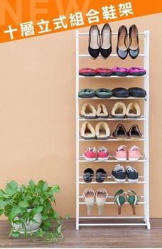 【JAR嚴選】10層鞋架,組裝容易,超大容量