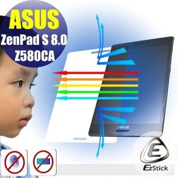 【EZstick】ASUS ZenPad S 8.0 Z580 CA 平板專用 防藍光護眼鏡面螢幕貼 靜電吸附 抗藍光