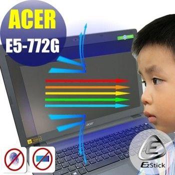 【EZstick】ACER Aspire E5-772 E5-772G 筆電專用 防藍光護眼 鏡面螢幕貼 靜電吸附 (鏡面螢幕貼)
