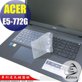【EZstick】ACER Aspire E5-772 E5-772G 系列專用 奈米銀抗菌 TPU 鍵盤保護膜