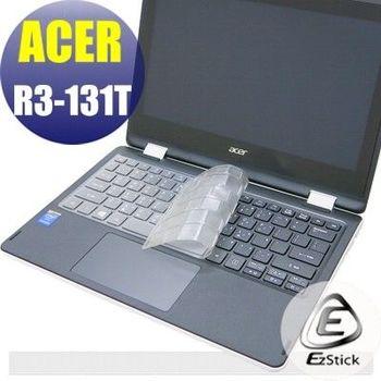 【EZstick】ACER Aspire R3-131 T 系列專用 奈米銀抗菌 TPU 鍵盤保護膜