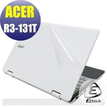 【EZstick】ACER Aspire R3-131 T 系列專用 二代透氣機身保護膜 (DIY包膜)