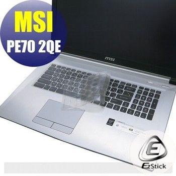【EZstick】MSI PE70 2QE 系列專用 奈米銀抗菌 TPU 鍵盤保護膜