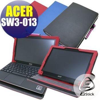 【EZstick】ACER Switch 10 E SW3-013 專用皮套(可裝鍵盤基座旋轉款式)+高清霧面螢幕貼 組合
