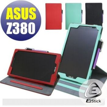 【EZstick】ASUS ZenPad C 8.0 Z380 C Z380 KL 專用皮套(旋轉款式)+高清霧面螢幕貼 組合