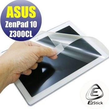 【EZstick】ASUS ZenPad 10 Z300 C 專用 靜電式平板LCD液晶螢幕貼 (鏡面防汙螢幕貼)