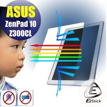 【EZstick】ASUS ZenPad 10 Z300 C 平板專用 防藍光護眼鏡面螢幕貼 靜電吸附 抗藍光
