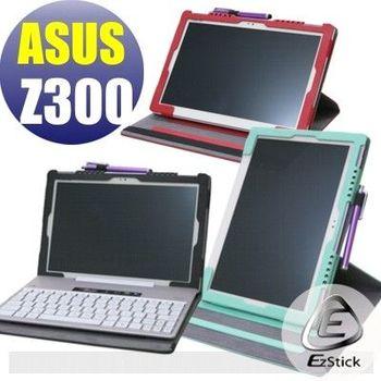 【EZstick】ASUS ZenPad 10 Z300 C Z300 CL 專用皮套(鍵盤基座旋轉款式)+高清霧面螢幕貼 組合