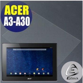 【EZstick】ACER Iconia Tab 10 A3-A30 平板專用 鏡面鋼化玻璃膜 靜電吸附