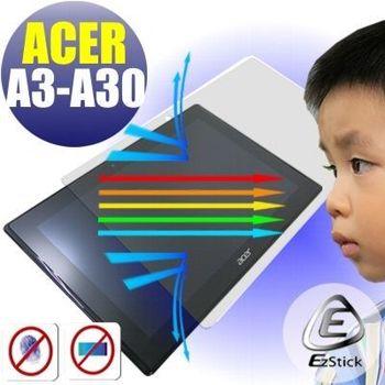 【EZstick】ACER Iconia Tab 10 A3-A30 平板專用 防藍光護眼鏡面螢幕貼 靜電吸附 抗藍光