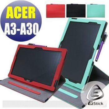 【EZstick】ACER Iconia Tab 10 A3-A30 專用皮套(旋轉款式)+鏡面防汙螢幕貼 組合