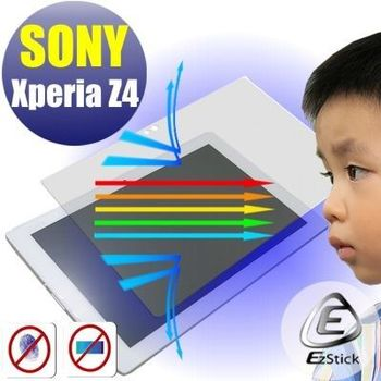 【EZstick】SONY Xperia Z4 Tablet 10吋 平板專用 防藍光護眼鏡面螢幕貼 靜電吸附 抗藍光