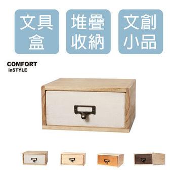 CiS [自然行] 實木家具 工業風收納子母組M款-小框+1抽屜(溫暖柚木色)
