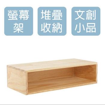 CiS [自然行] 實木家具 工業風收納組M款-中框(扁柏自然色)