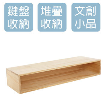CiS [自然行] 實木家具 工業風收納組M款-大框(扁柏自然色)