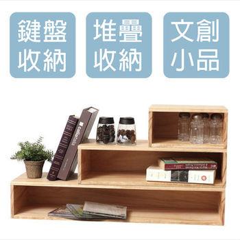 CiS [自然行] 實木家具 工業風收納組M款-組合框(扁柏自然色)