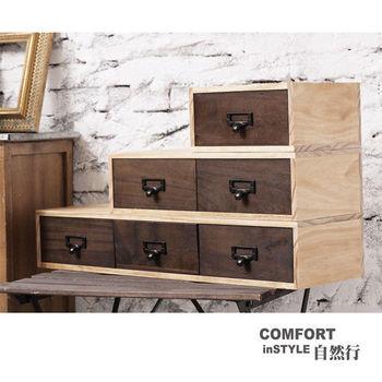 CiS [自然行] 實木家具 工業風收納組M款(胡桃咖啡色)